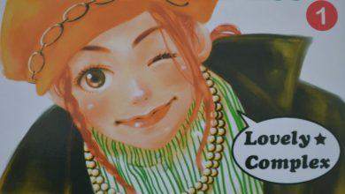 Photo of Lovely Complex Vol. 01   A fórmula dos opostos se atraem! (Impressões)