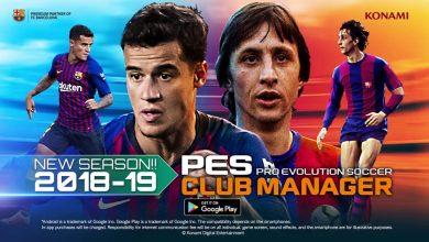 Photo of Mobile | Atualização do PES Club Manager 2.0 já está disponível