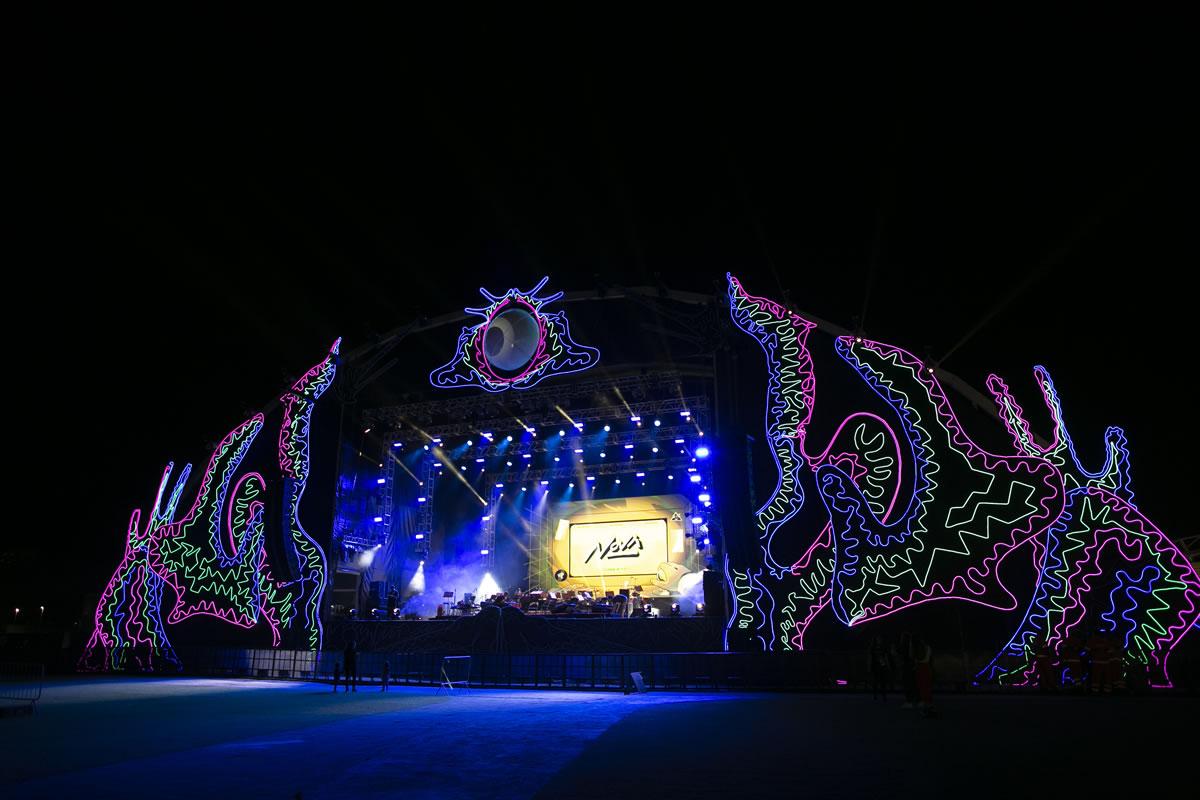 Game XP 2019 palco