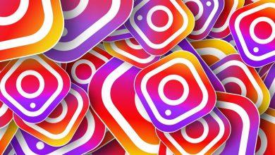 Photo of Instagram Ads: trabalhe sua publicidade digital